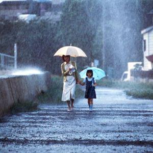 Japon travesti sarışın kadını siken japon adam  Sürpriz