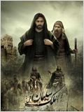 Hz. Süleyman'ın Krallığı