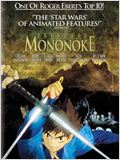 Prenses Mononoke
