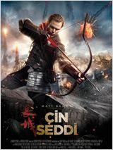 Çin Seddi