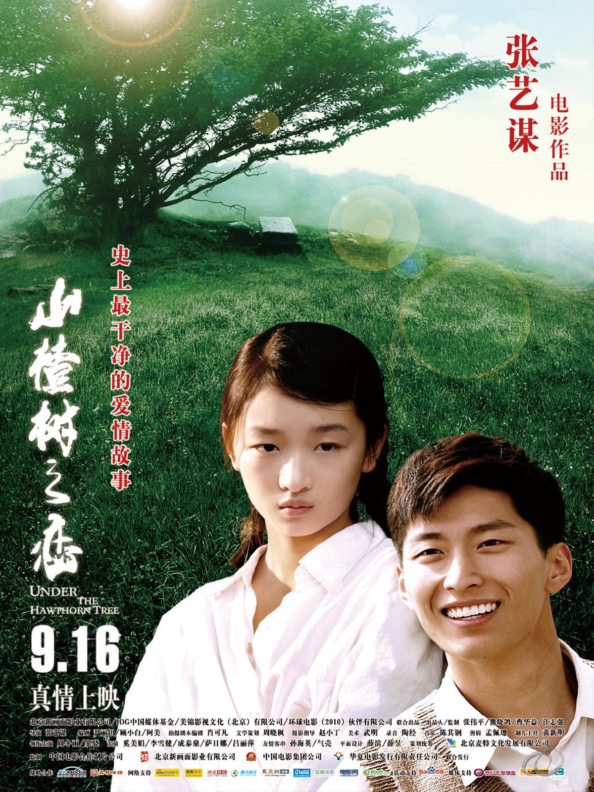 O Ağacın Altında Shan zha shu zhi lian izle TR Altyazılı