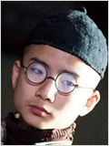 Tianyuan Huang