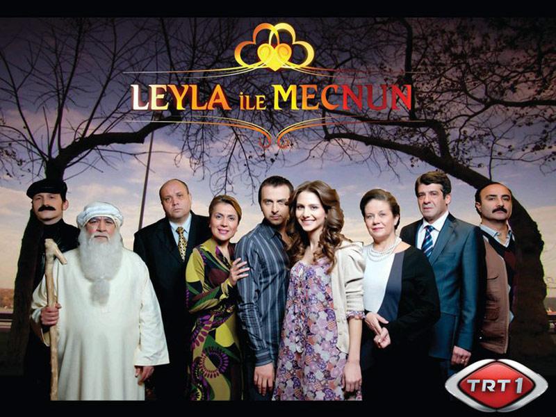 Leyla ile Mecnun : Afis