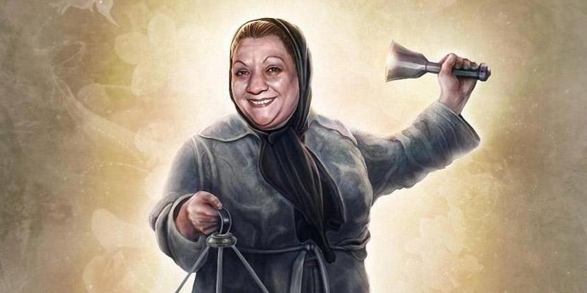 Hafize Ana