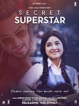 Süperstar : Afis