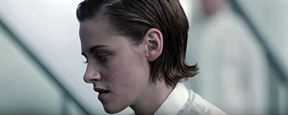 Equals'tan İlk Teaser Geldi!