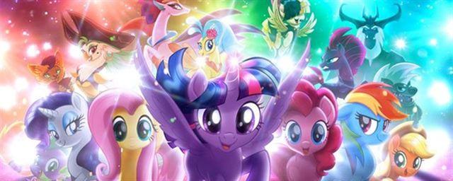 My Little Pony Filmi Orijinal Fragman