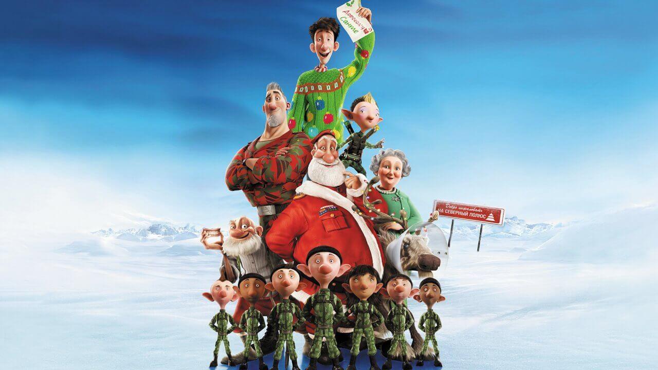 Arthur's Christmas - 2011